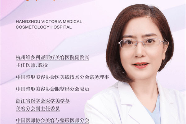 美咖说④ 杭州维多利亚许凤芝:医美虽繁必不敢省人工