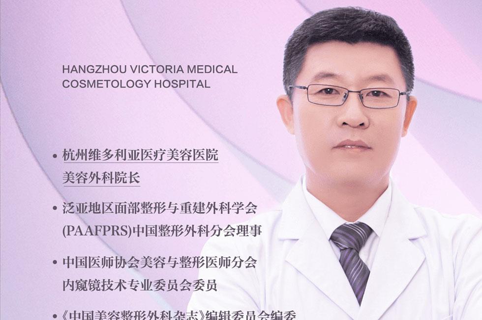 美咖说③ 杭州维多利亚刘中策:医美医生那些事儿