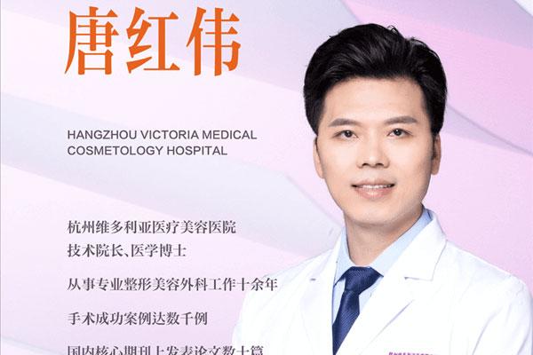 美咖说⑥ 医学博士唐红伟:成就医美的正能量